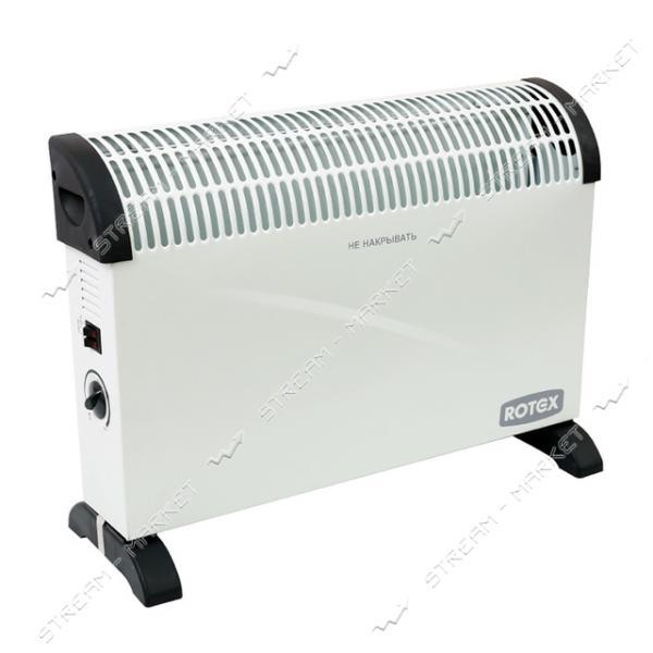 Конвектор напольно-настенный Rotex RCX200-H 2.0кВт