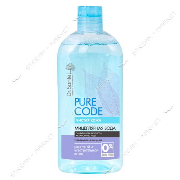 Мицеллярная вода для чувствительной кожи Dr.Sante Pure Cоde Гиалуроновая кислота и аквапорины 500мл