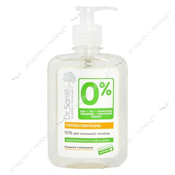 Гель для интимной гигиены Dr.Sante 0% Гипоаллергенный 250мл