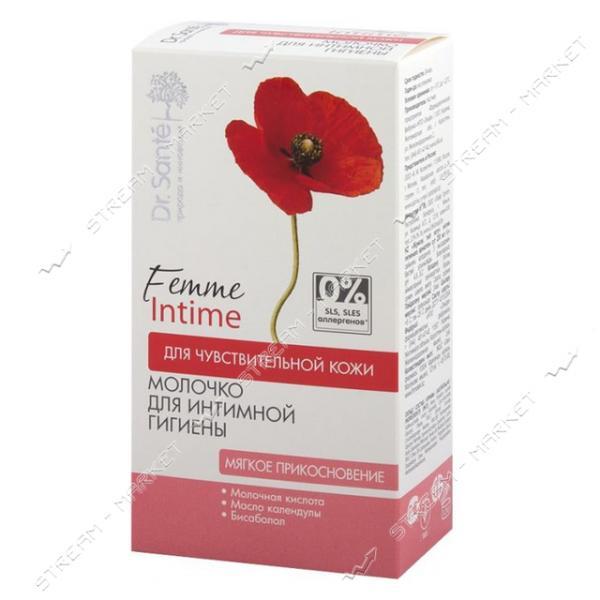 Гель для интимной гигиены Dr.Sante Femme Intime Мягкое прикосновение 230мл