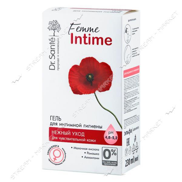 Гель для интимной гигиены Dr.Sante Femme Intime Нежный уход 230мл