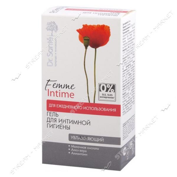 Гель для интимной гигиены Dr.Sante Femme Intime Увлажняющий 230мл