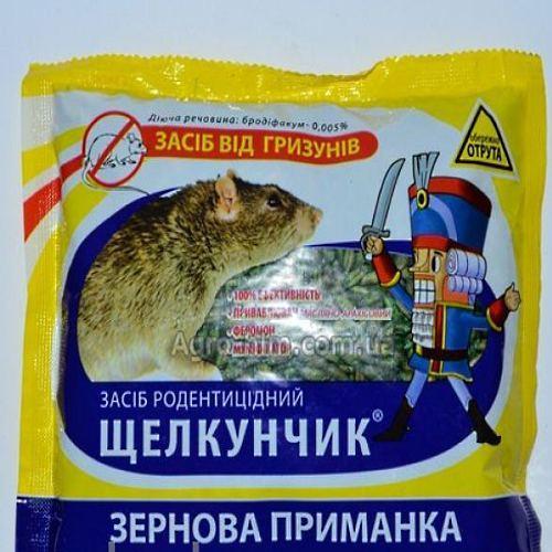 Родентицид Щелкунчик 200 гр. зерно от крыс и мышей