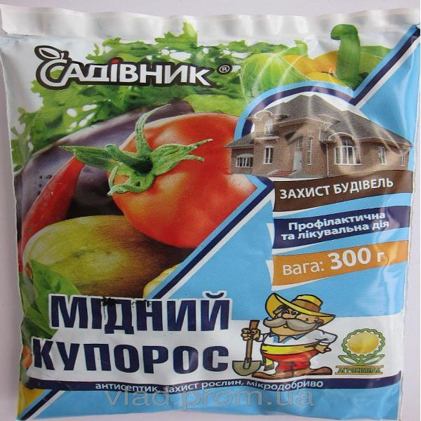 Фунгицид Медный купорос 300 гр. Garden Club