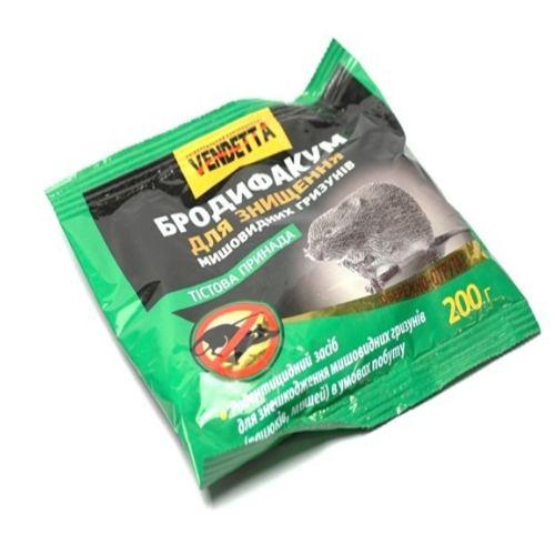 Родентицид Бродифакум 200 гр. приманка-тесто от грызунов