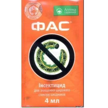 Инсектицид ФАС 4 мл. (блискавка) Укравит