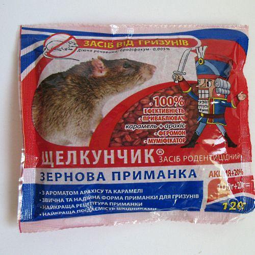 Родентицид Щелкунчик 120 гр. зерно от крыс и мышей