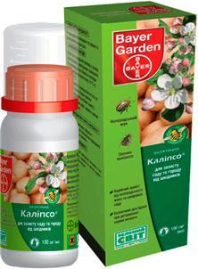 Инсектицид Калипсо 480 SC 100 мл. Bayer Garden