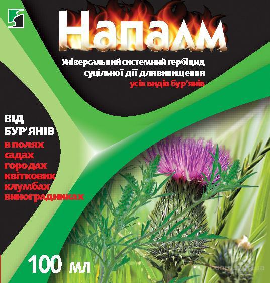 Гербицид Напалм 100 мл Семейный Сад