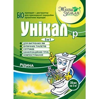 Биодеструктор Уникал-р 35 гр. жидкий