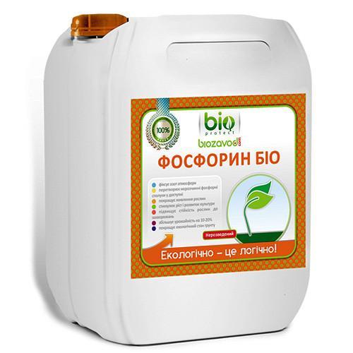 Биопрепарат Фосфорин Био 10 л. Биозавод