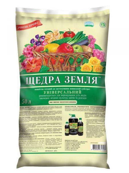 Субстрат Щедра земля 50 л