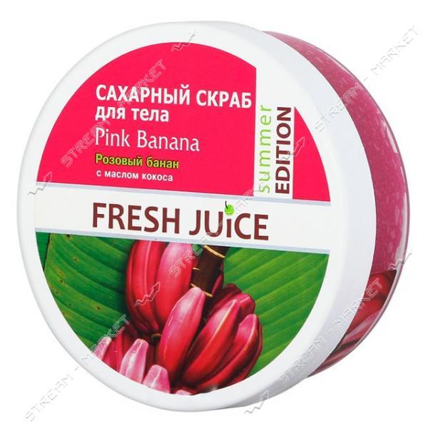 Скраб сахарный для тела Fresh Juice Pink Banana 225мл