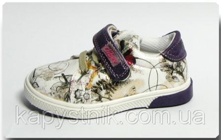 Туфли CLIBEE 111 фиолетовый.Размеры 21,22
