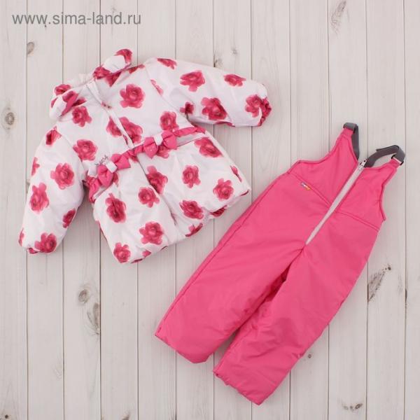 Комплект для девочки, рост 74 см, цвет розовый, принт розы