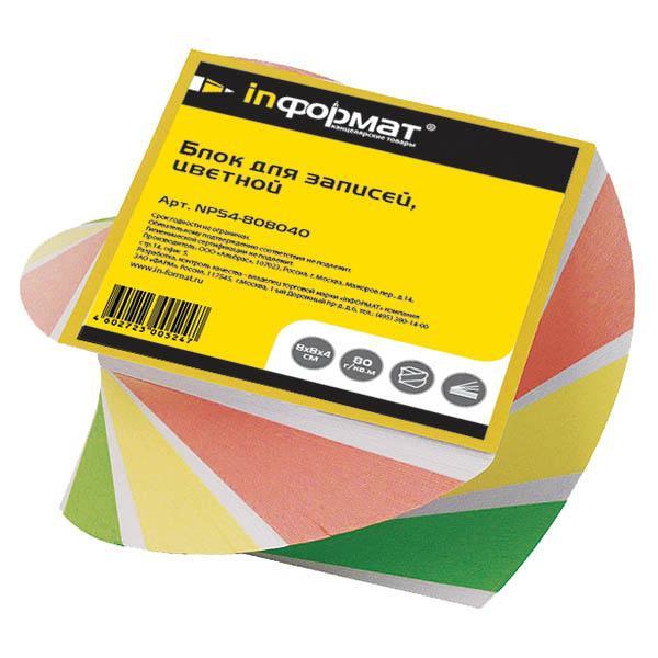Блок для записи проклеенный inФОРМАТ, Спираль 8х8х8см, 4 цвета