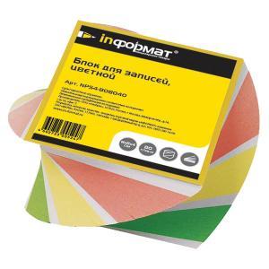 Блок для записи проклеенный inФОРМАТ, Спираль 8х8х4см, 4 цвета