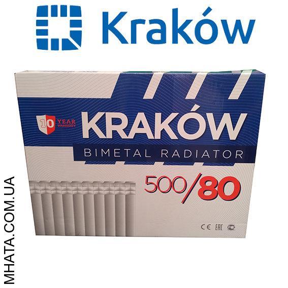 Биметаллический радиатор Krakow 500*80 Польша