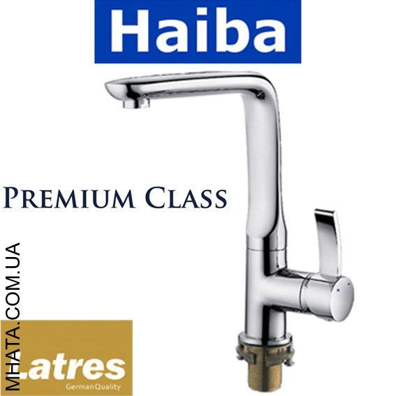 Смеситель для кухни Ухо на гайке HAIBA LATRES ALASKA (Chr-018)