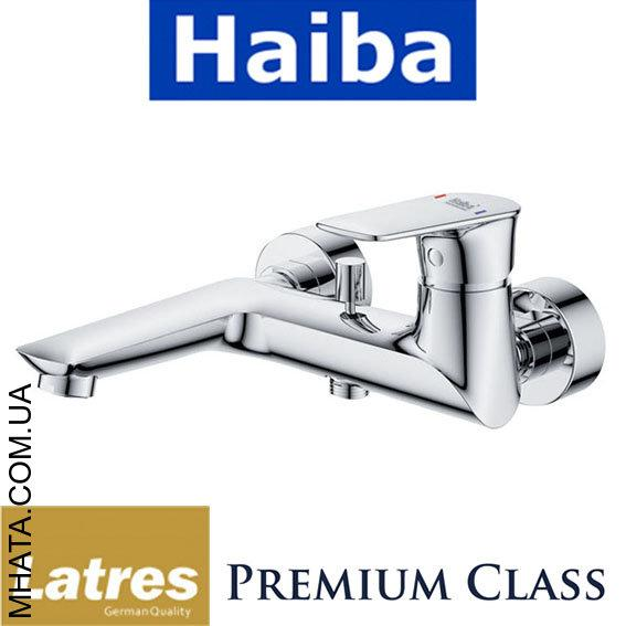 Смеситель для ванны короткий нос HAIBA LATRES Atrio (Chr-009)