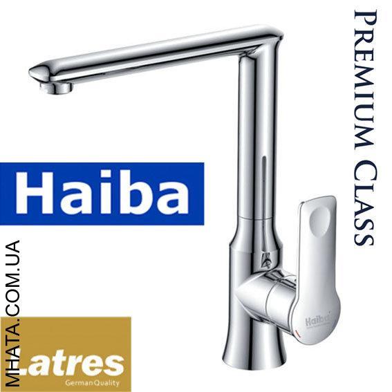 Смеситель для кухни Ухо HAIBA LATRES FELINI (Chr-018)