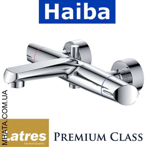 Смеситель для ванны короткий нос HAIBA LATRSE LORENZO (Chr-009)