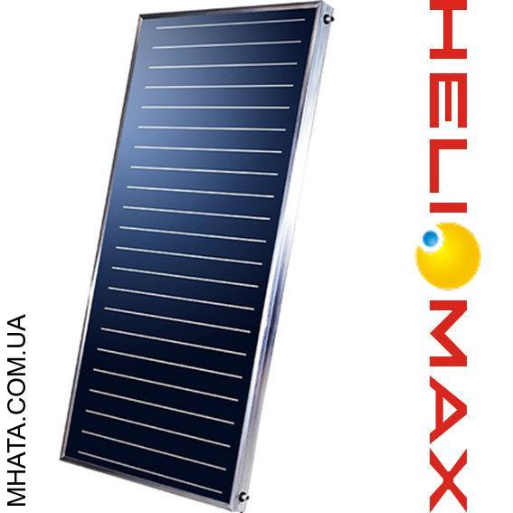 Солнечный коллектор Heliomax Meandr 2.0-Am (алюминий)