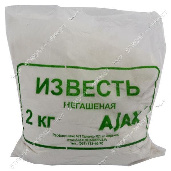 Известь не гашеная (активная ) 2кг г.Славянск