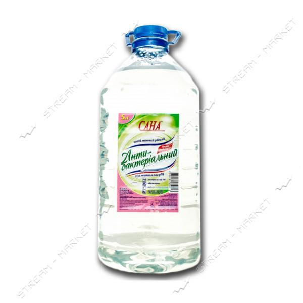 Средство для мытья посуды САНА Антибактериальное 5л