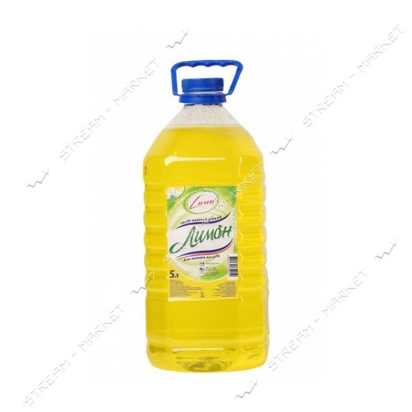 Средство для мытья посуды САНА Лимон 5л