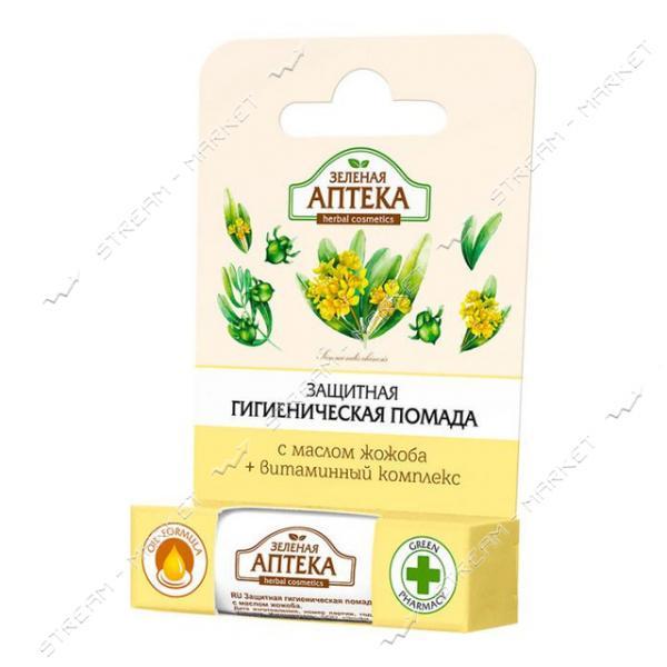 Помада гигиеническая Зеленая Аптека Масло жожоба 3.6г
