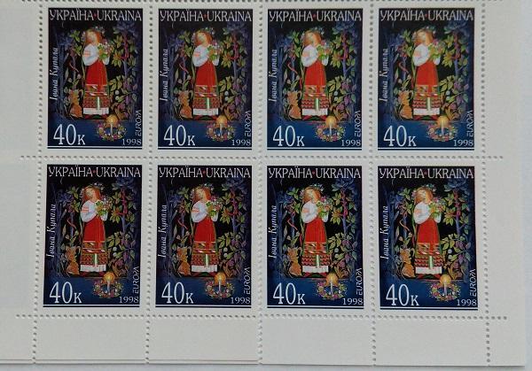 Фото Почтовые марки Украины, Почтовые марки Украины 1998  год 1998 № 194 угловые два нижние квартблока почтовых марок Народный обряд Иван Купала Европа CEPT