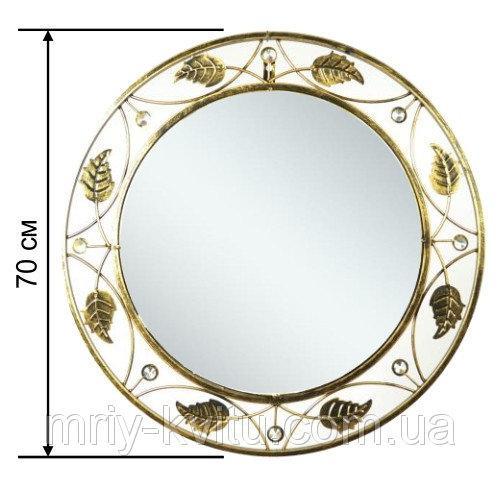 Кованое зеркало №4