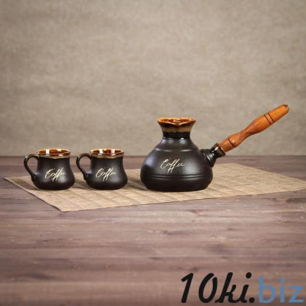 Кофейный набор 3 предмета: турка средняя 0,4 л, 2 чашки 0,1 л купить в Гродно - Кофейники, заварочные чайники и аксессуары