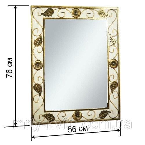 Кованое зеркало №2