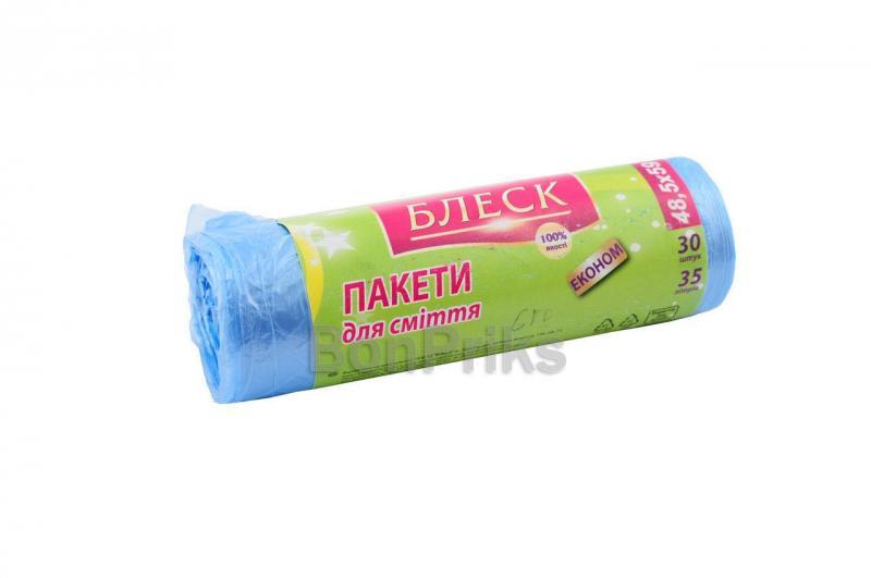 Пакеты для мусора Блеск - 35 л, эконом (30 шт.)