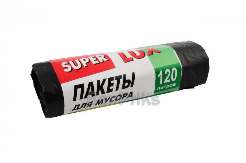 Пакеты для мусора Super Luxe - 120 л (10 шт.)