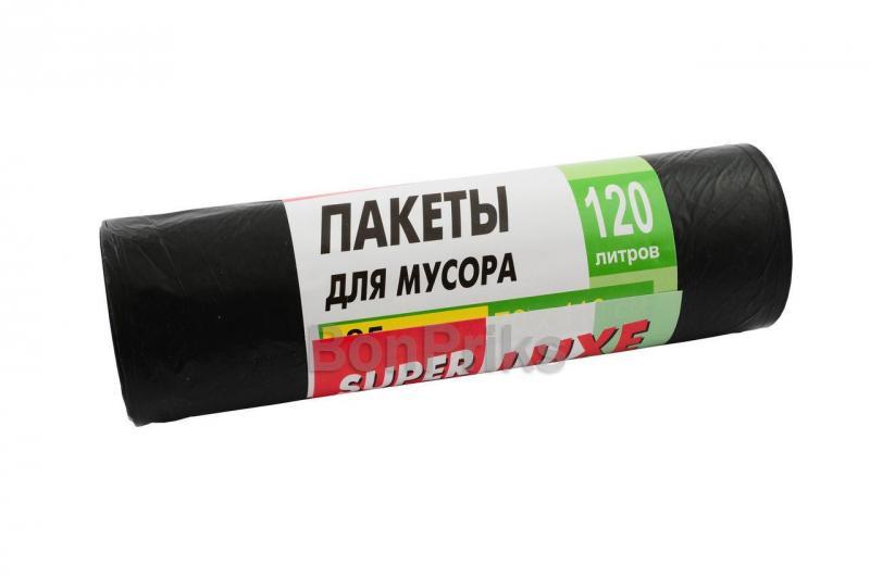 Пакеты для мусора Super Luxe - 120 л (25 шт.)