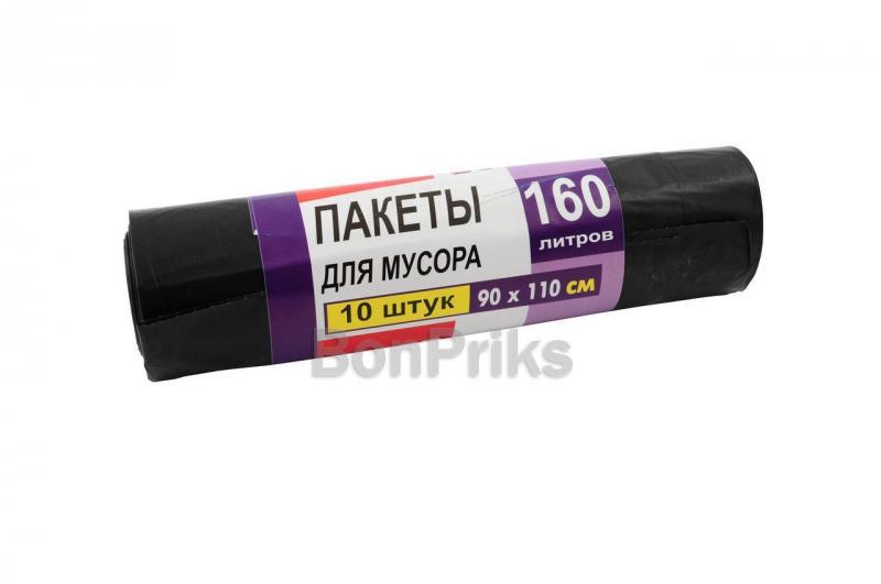 Пакеты для мусора Super Luxe - 160 л (10 шт.)
