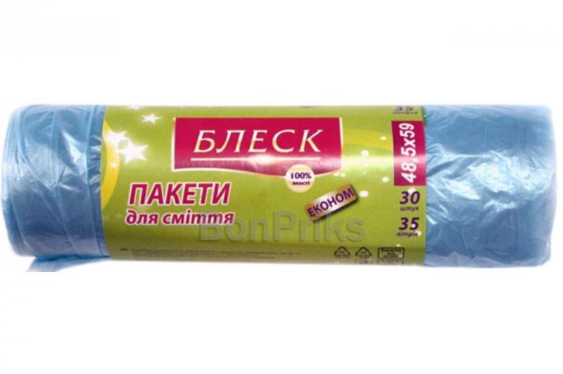 Пакеты для мусора Блеск - 35 л, эконом (50 шт.)