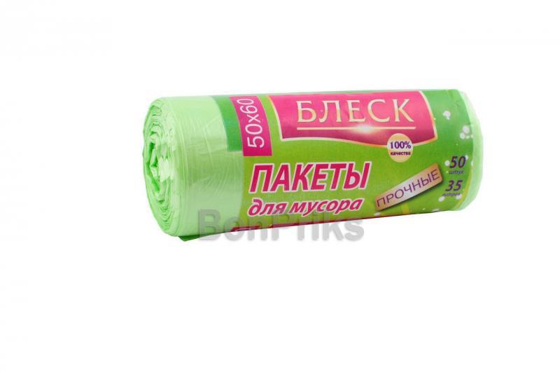 Пакеты для мусора Блеск - 35 л (50 шт.)