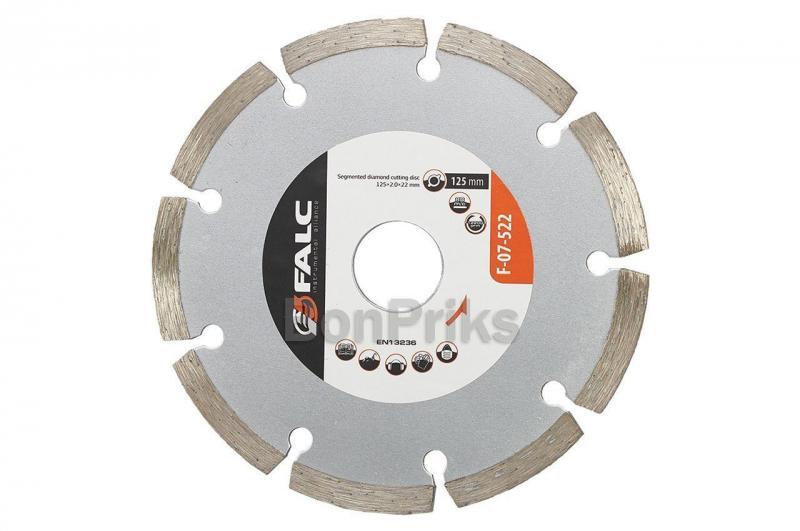 Алмазный диск Falc - 125 мм, сегмент