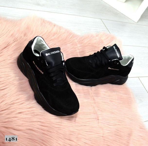 Кроссовки замшевые Balenci@ga черные. Украина