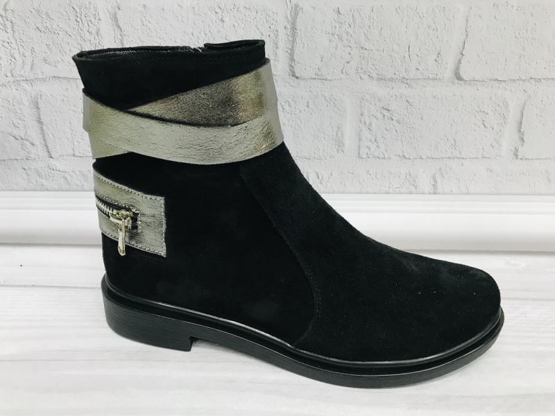 Демисезонные замшевые ботинки! Украина