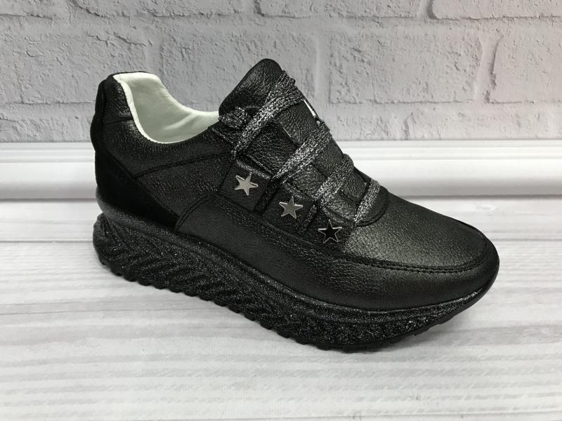 Стильные и удобные кожаные кроссовки на платформе. Украина