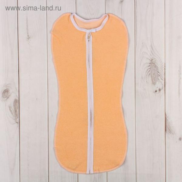 Пеленка-кокон на молнии, рост 50-62 см, цвет персиковый 1134_М