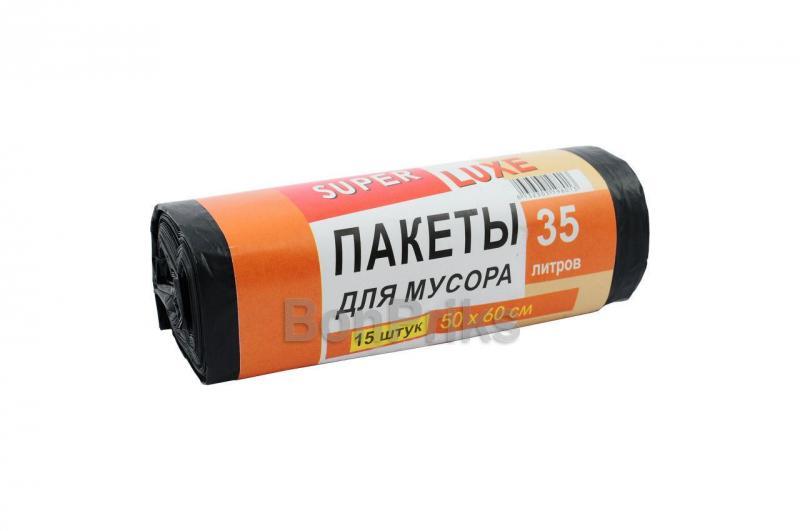 Пакеты для мусора Блеск - 240л (5 шт.)