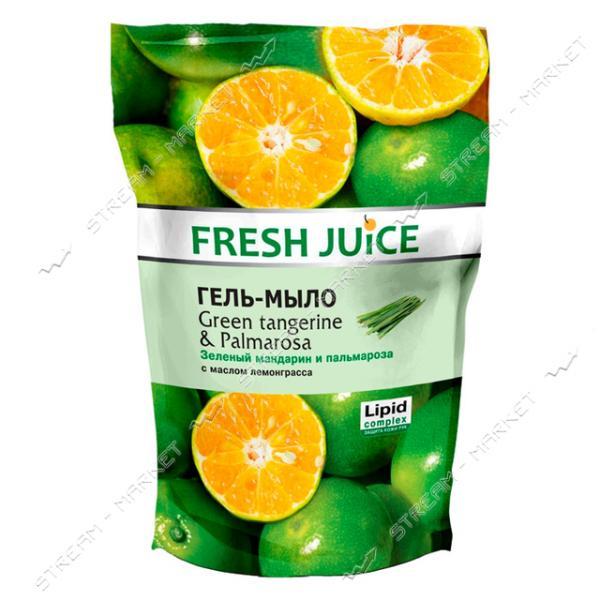 Гель-мыло Fresh Juice Green Tangerine & Palmarosa doy-pack 460мл