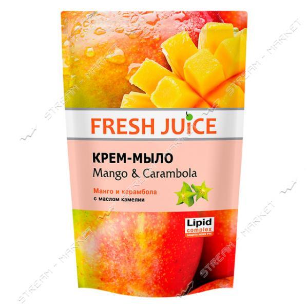 Крем-мыло Fresh Juice Mango & Carambola doy-pack 460мл