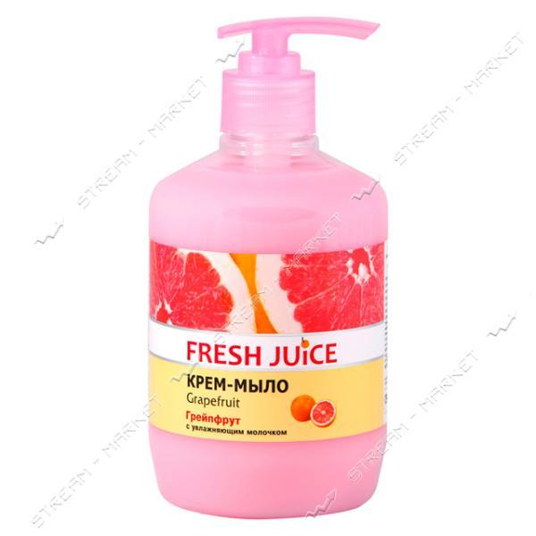 Крем-мыло с увлажняющим молочком Fresh Juice Grapefruit 460мл